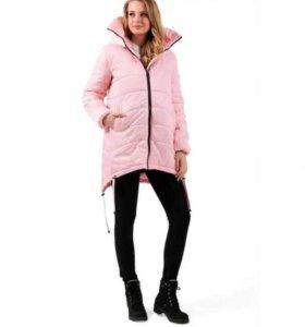 Куртка для беременных, 44 размер.