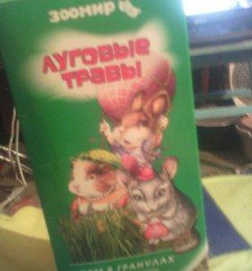 Корм для хомяков и кроликов