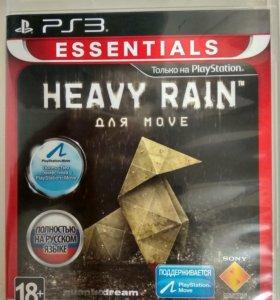 Heavy Rain для PS3