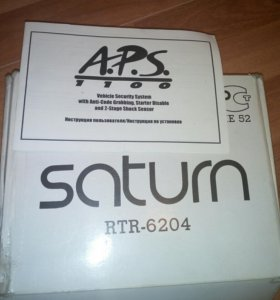 Комплект центральных замков Saturn RTR-6204