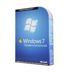 Windows 7 Профессиональная (Professional)