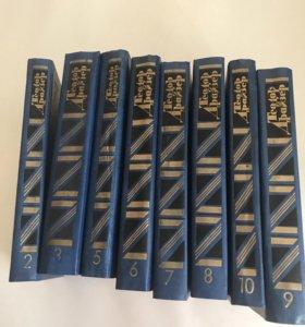 Теодор Драйзер 8 томов