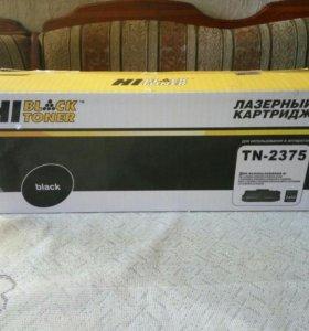 Картридж Hi black toner TN-2375