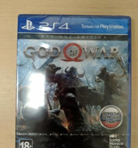 God of War One Day Edition
