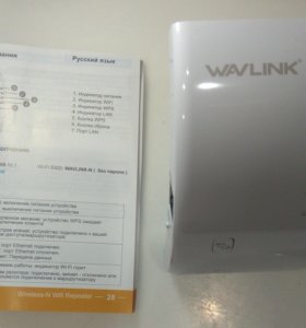 новый WiFi - репитер wavlink wl-wn518w2