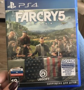 Far Cry ps4 игра