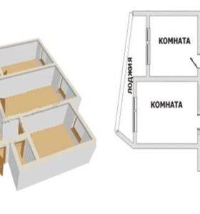 Квартира, 4 комнаты, 80.1 м²