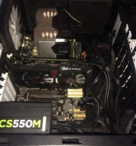 Intel Core Quad Xeon E5450