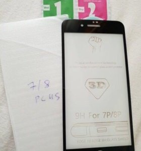 Защитное стекло 5D на Айфон