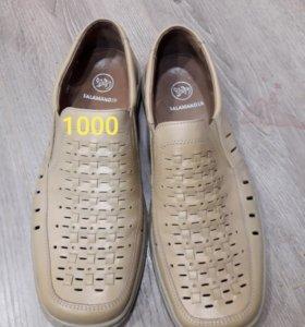 Туфли Саламандер
