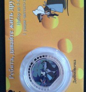 Монета Дюймовочка 2 доллара серебро 31,1 грамм