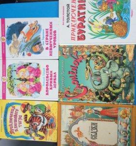Детские книги с картинками