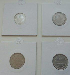 Серебряные монеты Николая 2- го