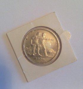 Монета 1 рубль 1924 год серебро