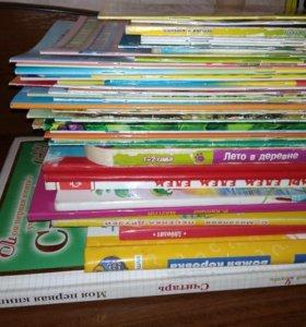 Детские книги пакетом