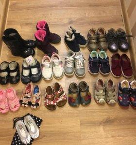 Много обуви для девочки новая и б/у