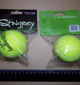 2 шт. Мяч теннисный