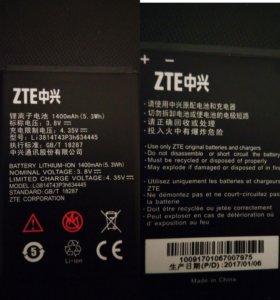 аккумулятор zte ,usb провода