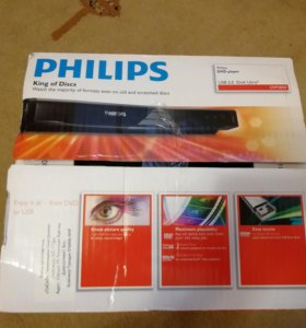 DVD плеер новый Philips