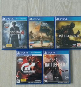 Игры на PlayStation4