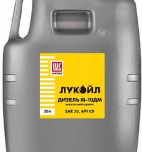 Масло моторное М10-ДМ лукойл