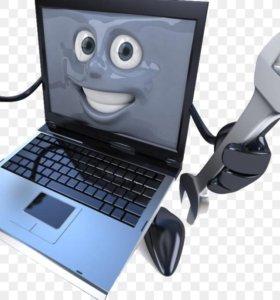 Ремонт,настройка компьютеров
