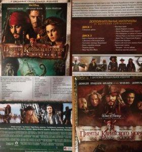 Пираты Карибского моря DVD лимитированные диски