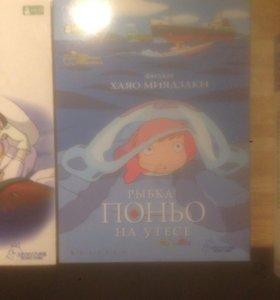 DVD Хаяо Миядзаки