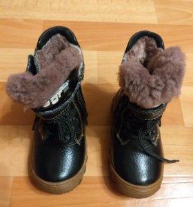 Зимние ботиночки для мальчика