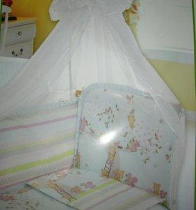 Набор для детской кроватки.
