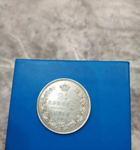 Монета Николая 1