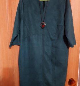 Платье новое р.52