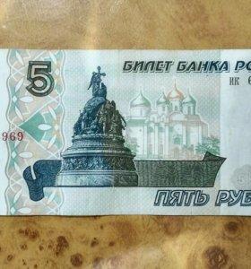 5 рублей 1997год