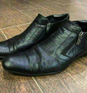 Ботинки осенние (43-44)