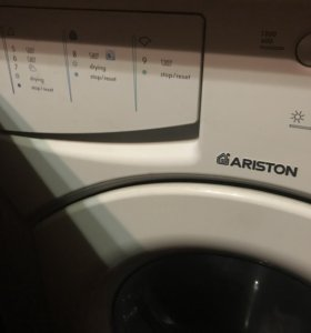 Hotpoint-Ariston CDE12X