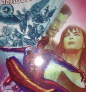 Комиксы Marvel (Марвел)