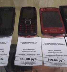 Телефоны от 450руб.