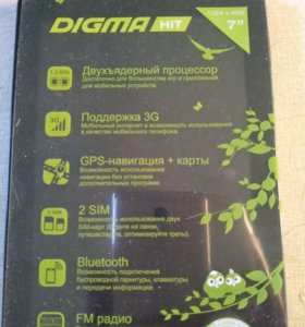 DIGMA HIT HT7070MG