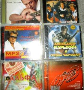6 MP3 дисков легендарных исполнителей