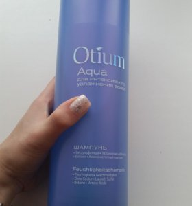 Безсульфатный Шампунь Estel Otium Aqua