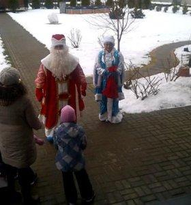 Дед Мороз и Снегурочка на дом, корпоратив