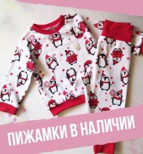 Новогодние пижамы для малышей