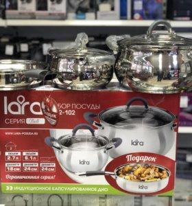 ❇ Набор посуды из нержавейки 2 кастрюли и сковород