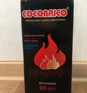 Уголь кокосовый Cocobrico