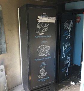 Холодильный шкаф без полок