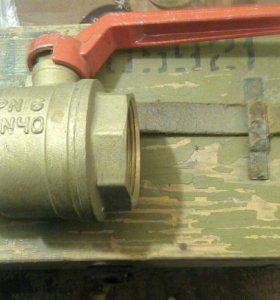 Кран муфтовый латунный Ду40 Ру16 - 300руб.