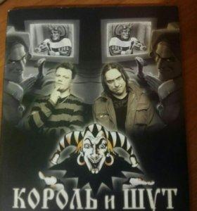 "Продаю тетради ""Король и Шут"" 48 листов"