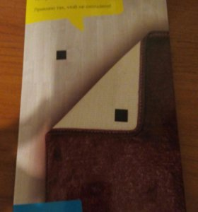 Фиксатор-липучка для ковров
