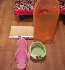 Ванночка, весы, стульчик и горка