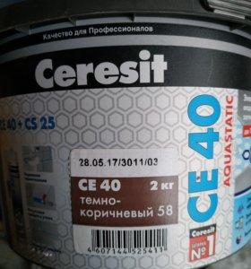 Затирка Ceresit CE40